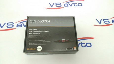 Phantom BS 405 New (bl)