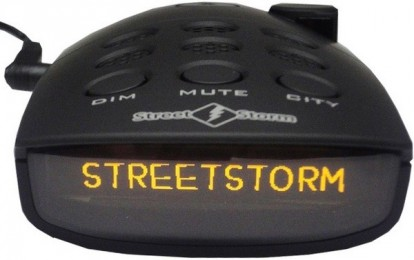 STREET STORM STR-9000 EX (amber display)