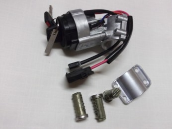 Комплект цилиндров выключателей замков дверей с выключателем зажигания ВАЗ 1118 (11180610500620)