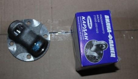 Вилка фланец карданного вала ВАЗ 2105 (21050220102300)