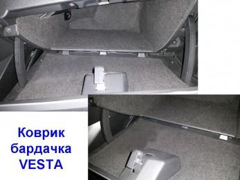Коврик бардачка Vesta (Веста) ворс