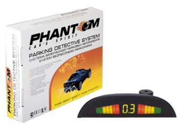 PHANTOM BS-405 (silver)